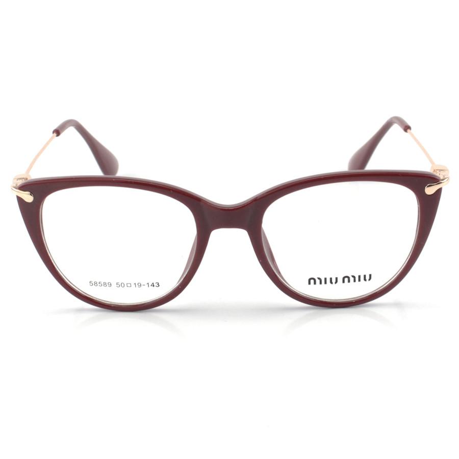 Armacao de Óculos Feminino Miu Miu 58589 Vinho