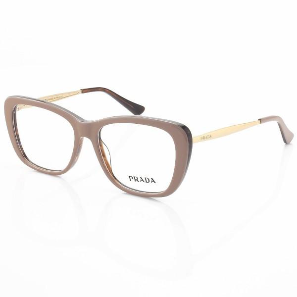 Armacao de Óculos Prada Quadrada VPR223F Acetato Nude