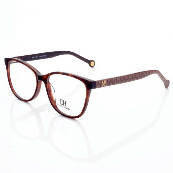 Armação de Oculos Quadrado Carolina Herrera CH717 - Marrom Mesclado