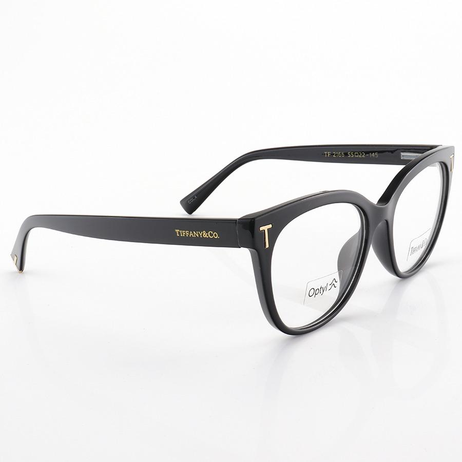 Armação de Óculos Quadrada Tiffany & Co TF2166 Preto