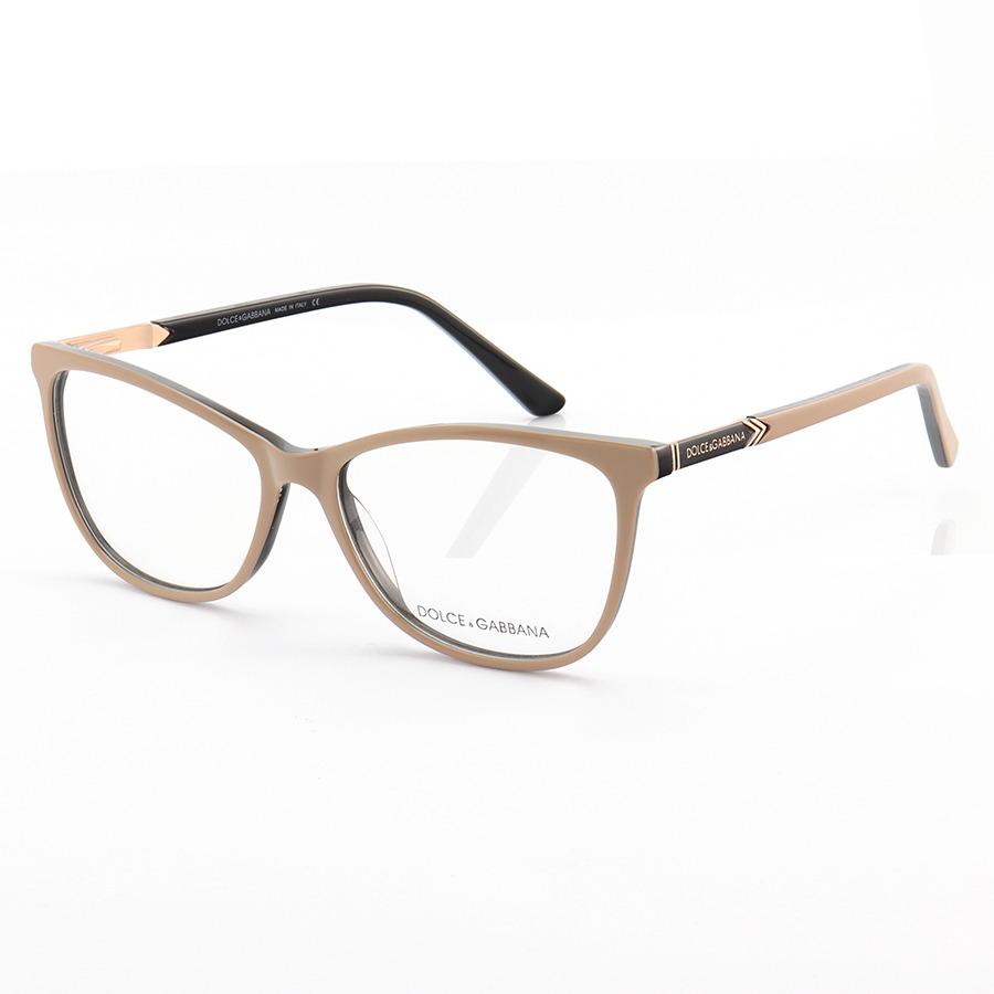 Armação de Óculos Quadrada Dolce & Gabbana DG6109 Nude