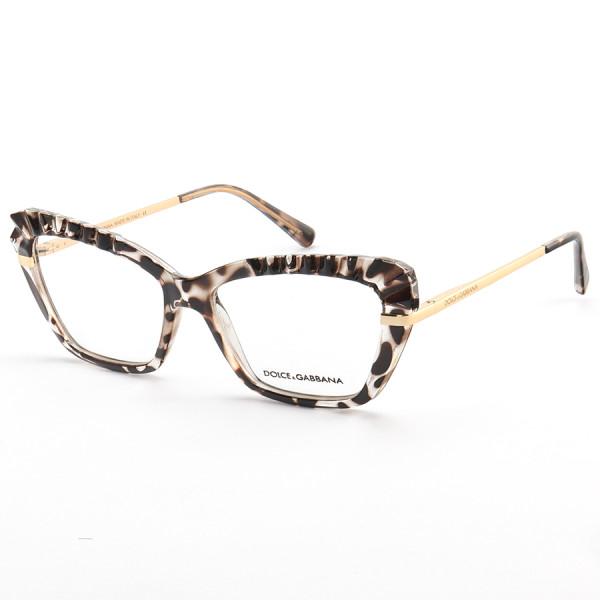 Armação de Óculos Gatinho Dolce & Gabbana DG5050 Onça