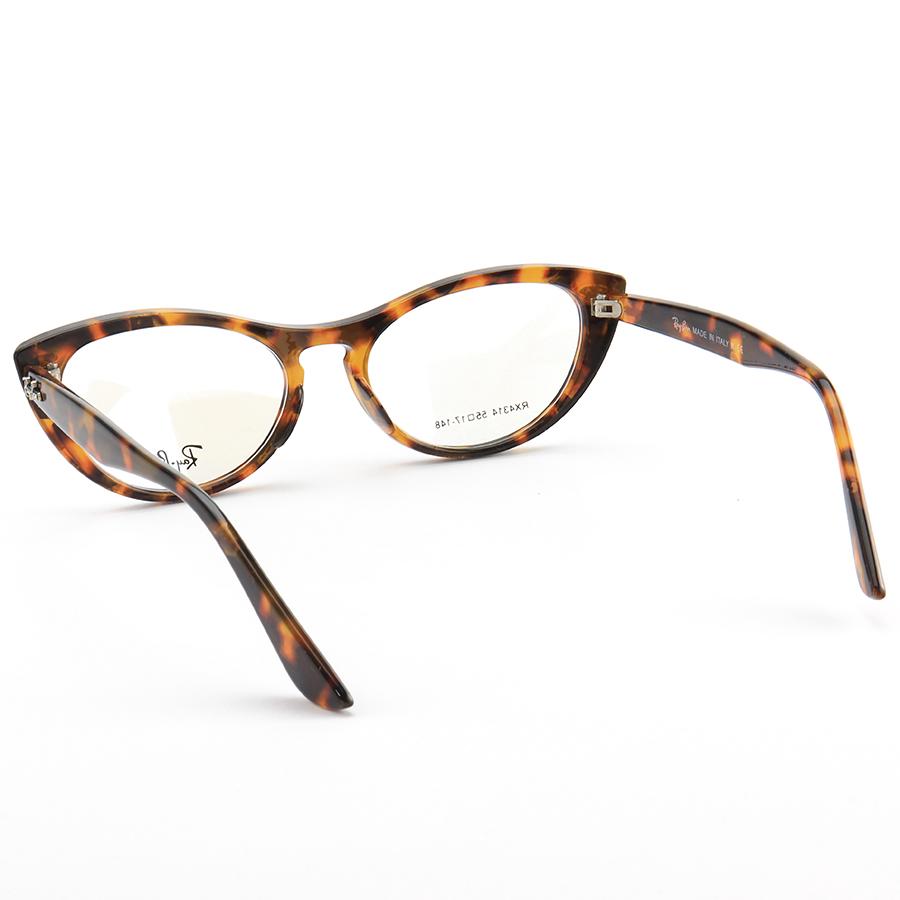 Armação de Óculos Gatinho Ray-Ban Nina RX4314 Tartaruga