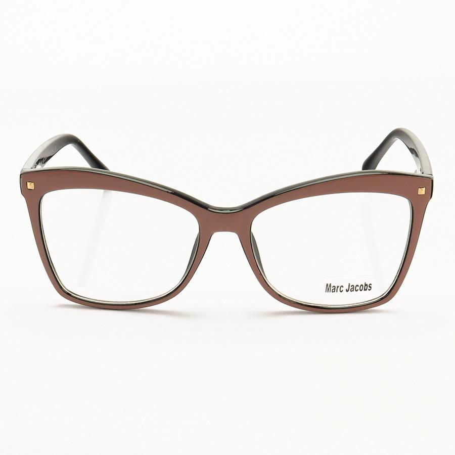 Armação de Óculos Quadrada Marc Jacobs MJ716 Nude e Preto