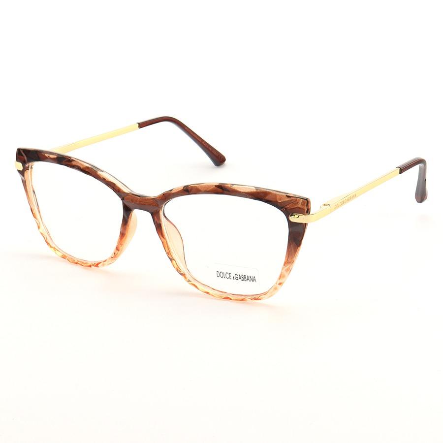 Armação de Óculos Quadrado Ohana 68258 Marrom Degrade
